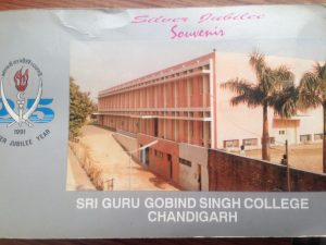 Sri Guru Gobind Singh College, Chandigarh.