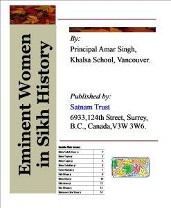 Eminent Sikh Women
