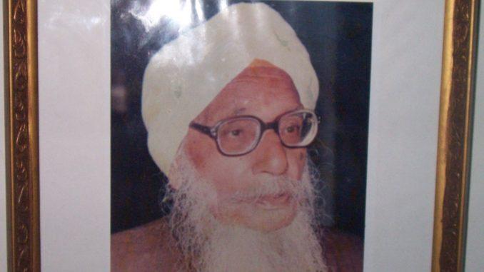 Our Grandfather Prof Kartar Singh ji
