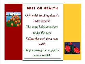 No Smoking Poem Message